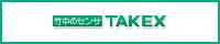 竹中グループセンター株式会社